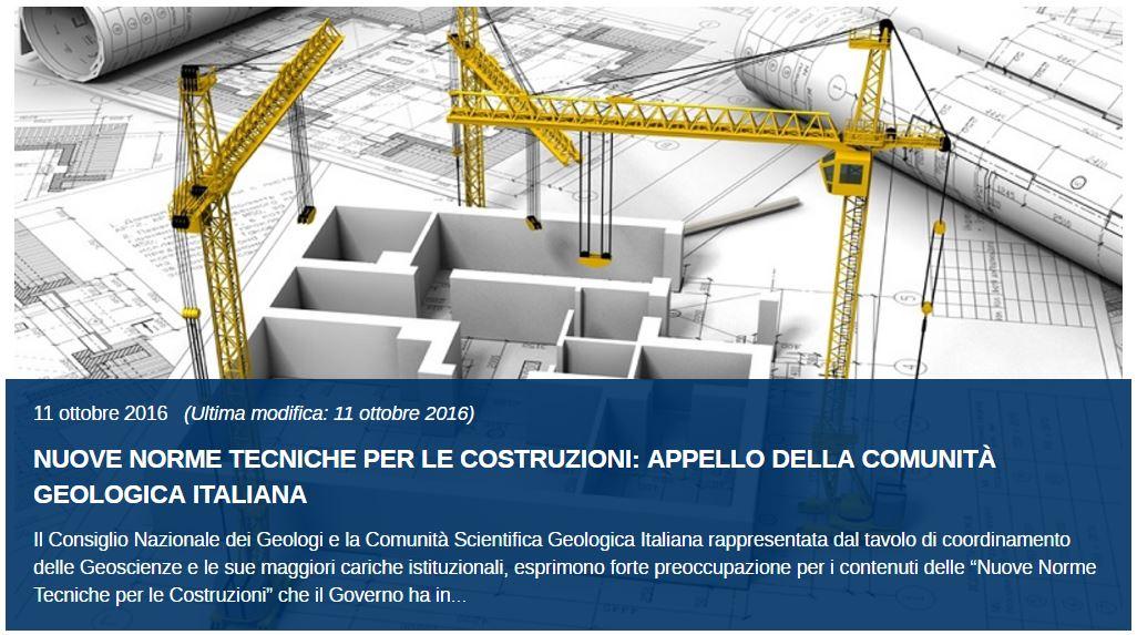 Nuove Norme Tecniche per le costruzioni: appello della comunità geologica italiana