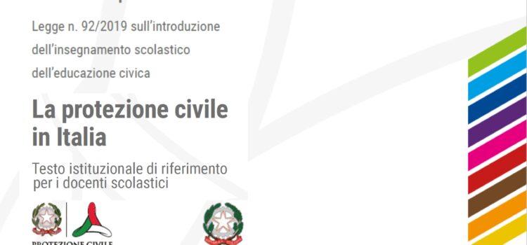 """On line il testo per le scuole: """"La Protezione Civile in Italia"""""""